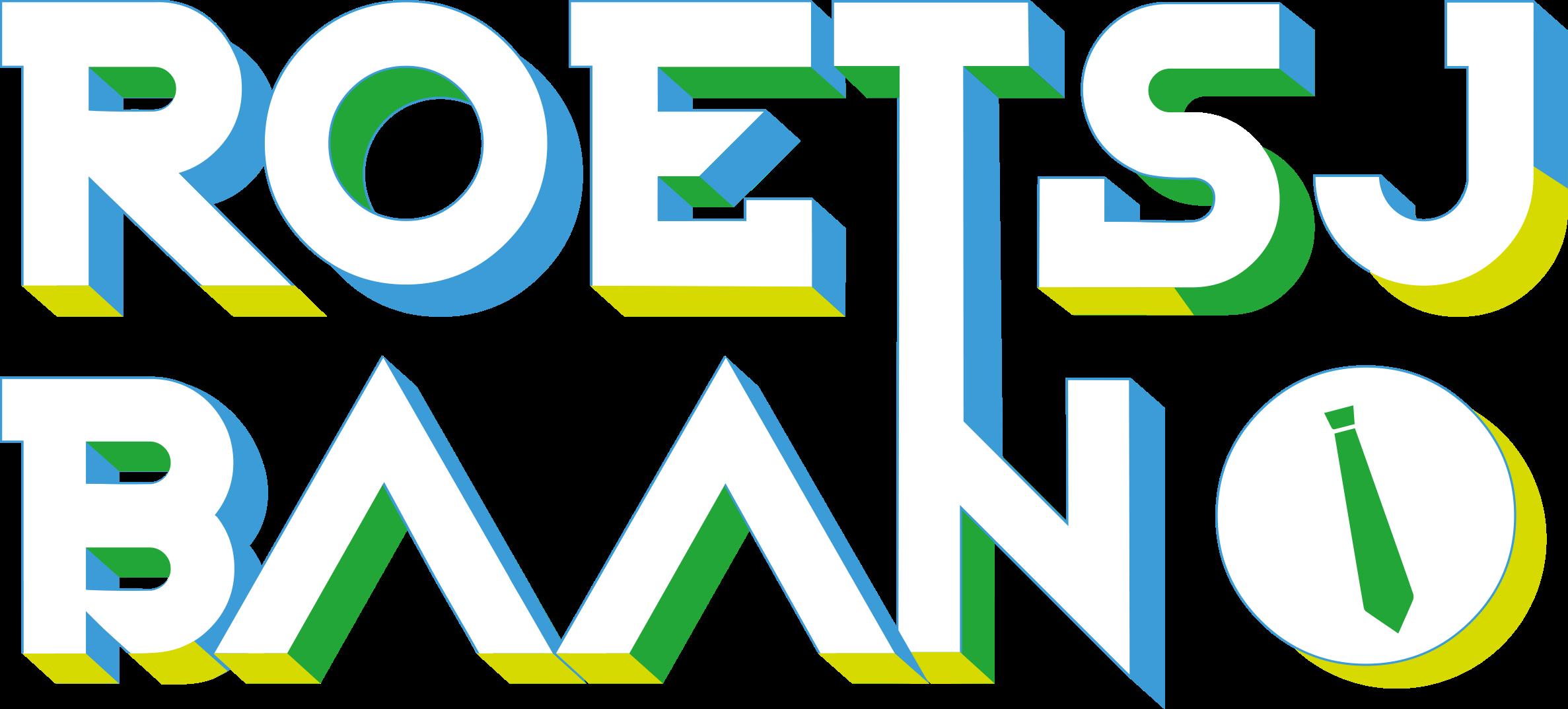 Roetsjbaan-logo-def
